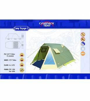 Палатка CAMPACK-TENT Camp Voyager 5